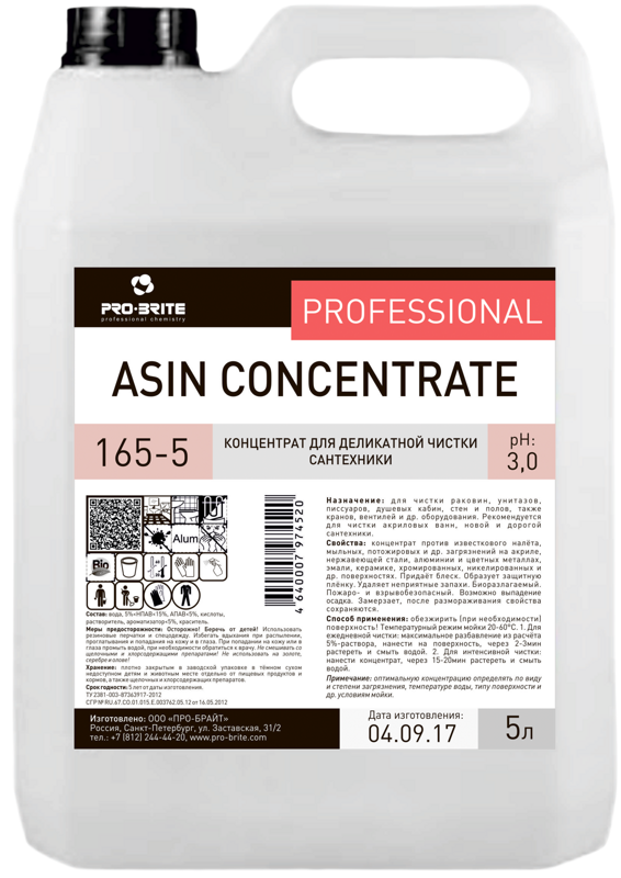 Asin Concentrate 5 л