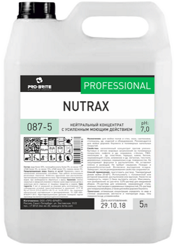 Nutrax 1 л