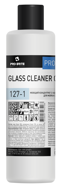 Glass Cleaner Concentrate 1 л