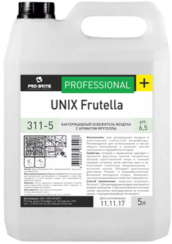 Unix Frutella 5 л
