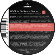 Olex-2 Bronze Cleaner 0,3 л